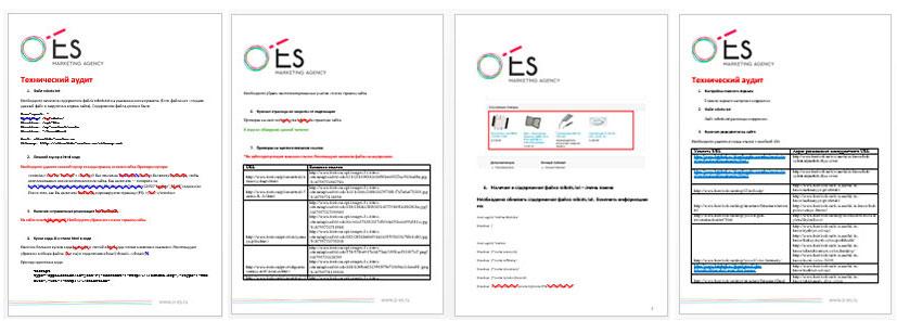 Пример сайта и его продвижение веб дизайн студия диогенес создание и продвижение сайтов send message