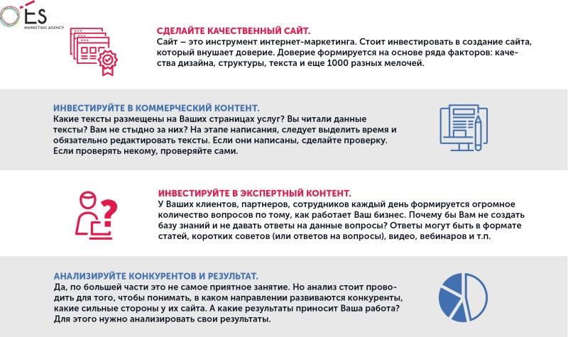 сайт государственный завод топаз