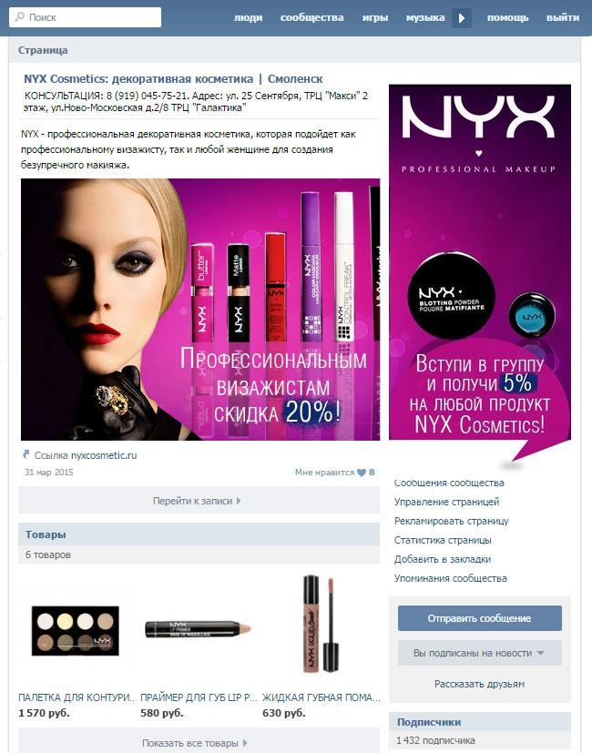 NYXgroup