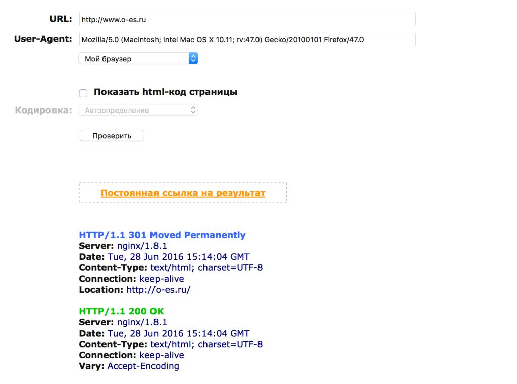 Проверка серверных редиректов страниц сайта