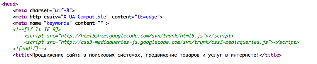 Мета-тег Тайтл в структуре HTML