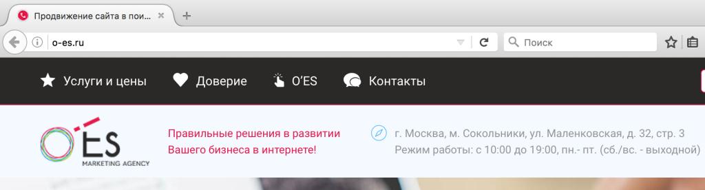 Тег Title в окне браузера