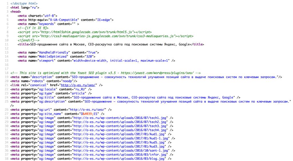 Пример html кода страницы