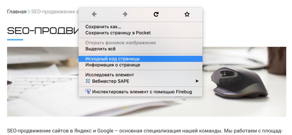 Открыть страницу в HTML коде