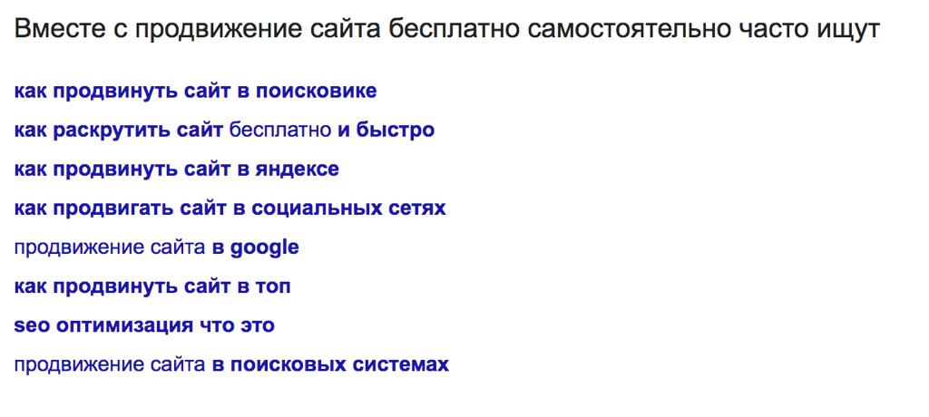 Google рекомендации
