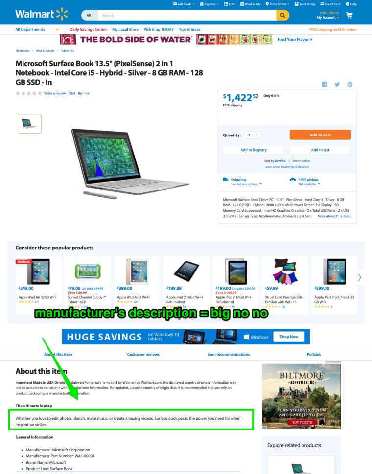 Пример копированного контента с сайта Wal-Mart