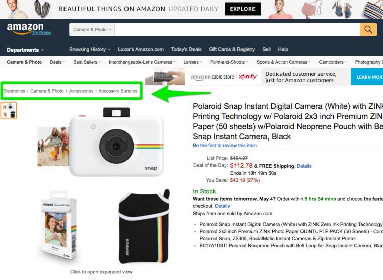 Пример внутренних ссылок с сайта Amazon