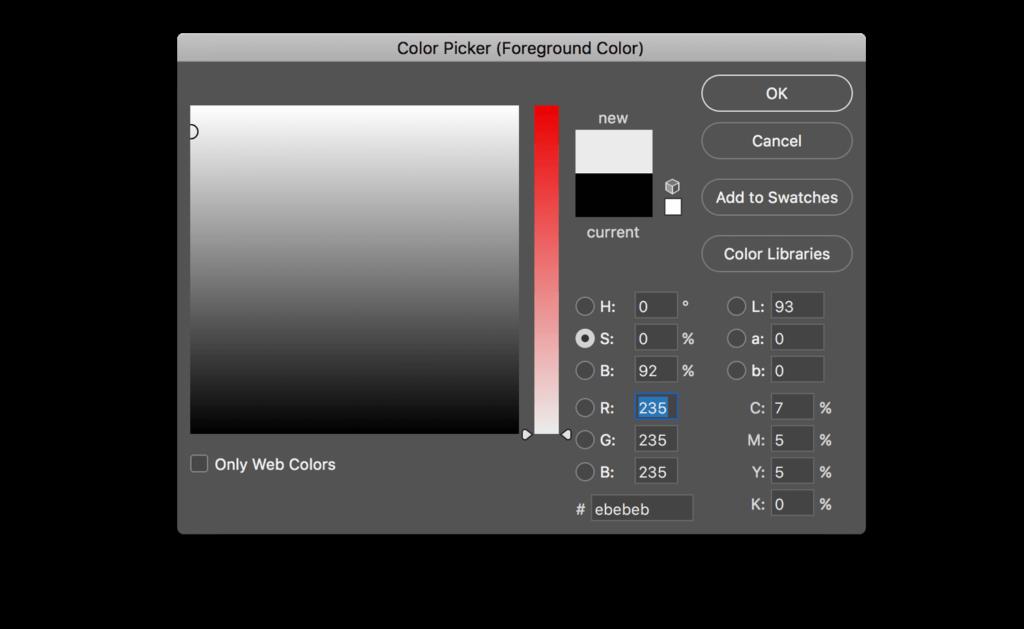 Настройка цветовой палитры в Photoshop