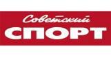 Советский спорт